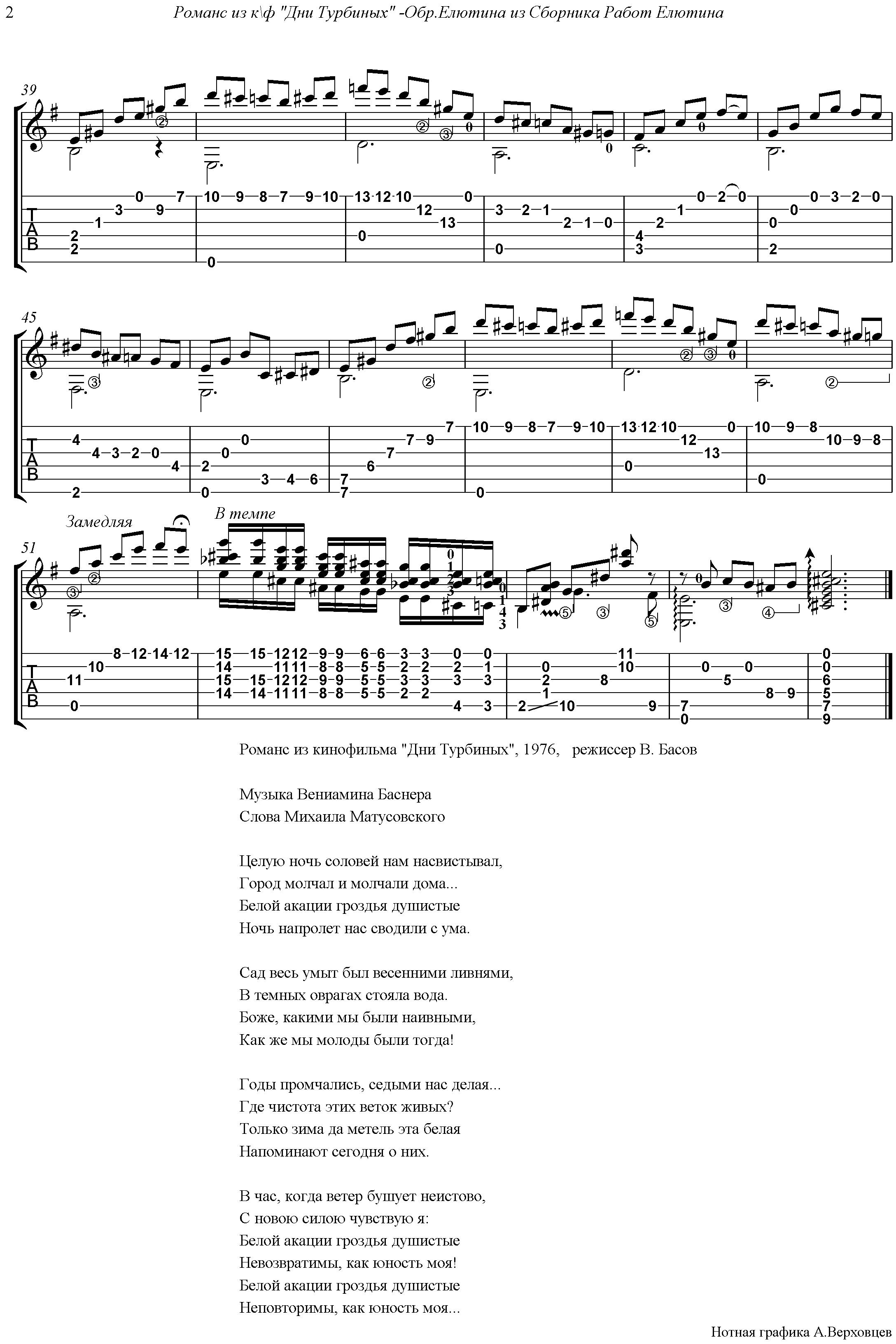 зависимости пропорционального до революционные омансы аккорды термобелье полиэстера лавсан